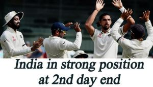 India vs England, 5th Test 2nd day Highlights: India in strong position