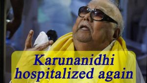 DMK chief M Karunanidhi admitted in hospital again