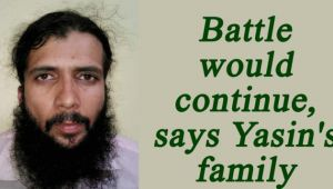 Yasin's mother says My son is innocent: Watch video