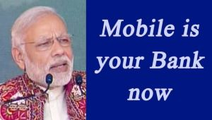 PM Modi in Deesa : Bank is now in your Mobile phone, Watch Video