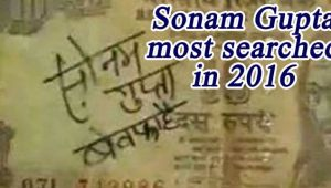 'Sonam Gupta Bewafa hai' tops Google India search for 2016