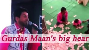 Gurdas Mann donates money to specially abled couple, Watch Video