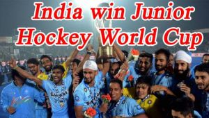 India wins Junior Hockey World Cup after 15 long years