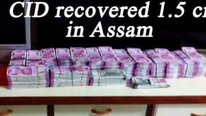 1.5 Cr new currency seized in Assam