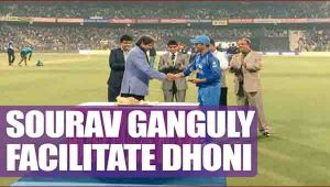 MS Dhoni facilitated by Sourav Ganguly at Eden Gardens