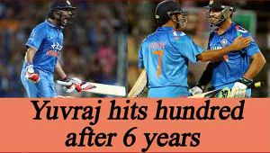 India Vs England: Yuvraj Singh hits century, here is how Twittereati reacts