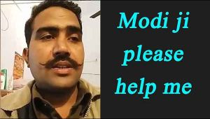 UP Police Jawan talking about the rude behaviour of seniors watch Video