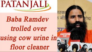 Baba Ramdev trolled over using cow urine and it's hillarious