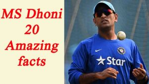 MS Dhoni : 20 Amazing facts about Captain Cool