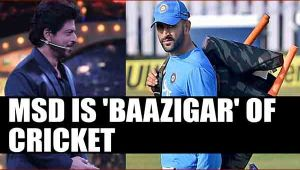 Shah Rukh Khan calls Dhoni is 'Baazigar' of Cricket