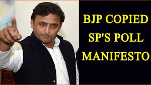 UP Elections 2017: BJP copied SP's poll manifesto, says Akhilesh Yadav
