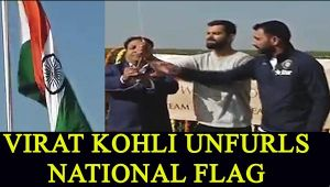 Virat Kohli, Mohmaad Shami hoisted national flag on 68th Republic day, Watch Video