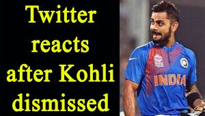 Virat Kohli dismissed against England in Nagpur T20; watch Twitter reacts