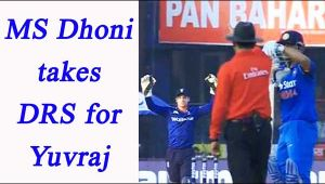 MS Dhoni forces Yuvraj Singh to take DRS call