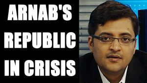 Arnab Goswami's Republic in trouble, Swami approaches I&B