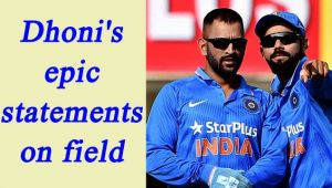 MS Dhoni's epic dialogue from behind the stump