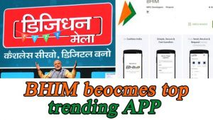BHIM tops in India's app list with 3 million downloads
