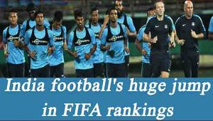 Indian football moved up ever best in FIFA rankings