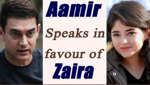 Aamir Khan slams troller over Zaira Wasim's issue, says 'We all with you Zaira'