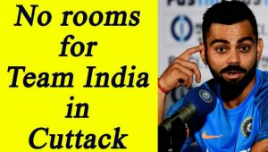 Virat Kohli led Team India don't have hotel room to stay in Cuttack