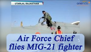 Air Force Chief BS Dhanoa flies MIG21 fighter solo