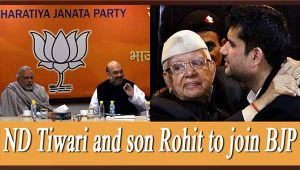 ND Tiwari, Congress leader to join BJP with son Rohit