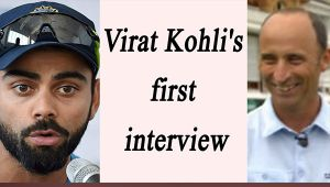 Virat Kohli's first interview as captain, says few friends, less distraction