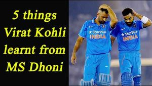 Virat Kohli should learn 5 things from Mahendra Singh Dhoni