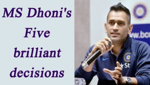 MS Dhoni :  Top Five decisions of captain Cool proves that he is India's top skipper