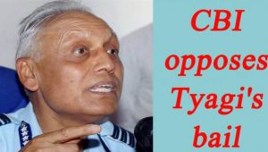 AgustaWestland Scam: CBI opposes bail granted to SP Tyagi