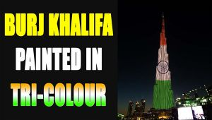 Burj Khalifa painted in Indian Tricolour before 68th Republic Day, Watch pics