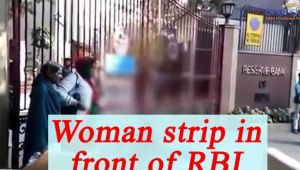 Delhi Woman takes off clothes at RBI gate in New Delhi