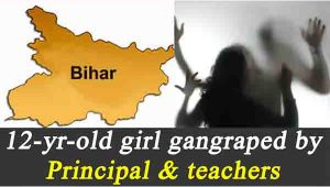 Bihar: 12 yr old girl gangraped by Principal and teachers on school terrace