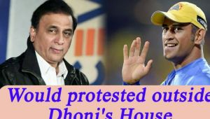 Sunil Gavaskar says staged dharna if Dhoni had quit Cricket