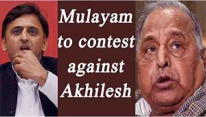 UP Election 2017: Mulayam Singh to contest against son Akhilesh Yadav
