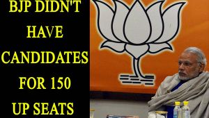 UP Elections 2017: BJP didn't have candidates for 150 UP seats