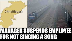Railway employee suspended for refusing to sing with General Manager