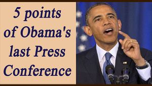 Barack Obama last press conference; Here are the 5 key points