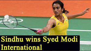 PV Sindhu wins Syed Modi International Grand Prix Gold tournament