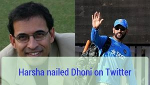 MS Dhoni steps Down:  Harsha Bhogle expresses disappointment