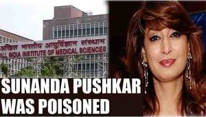 Sunanda Pushkar died due to poisoning: AIIMS confirms FBI report