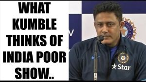 India vs Australia: Kumble defends Indian team, says just had one bad day