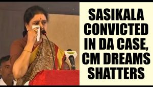Sasikala convicted in DA case by SC, judgement shatters her CM dreams