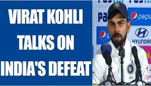 Virat Kohli comments after India's 333 run defeat in Pune, Watch Video