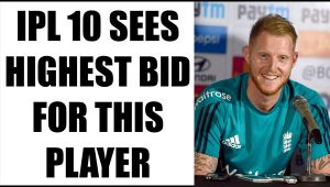 IPL 10 Auction: Ben Stokes sold in 14.5 crores to Pune Supergiants