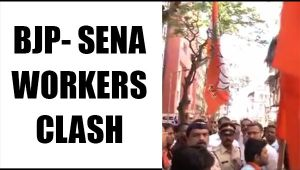 BMC Elections 2017: BJP and Shiv Sena supporters clash at Dadar, Mumbai : watch video