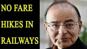 Budget 2017:  No fare hikes in Railways, no service charge on tickets booked through IRCTC