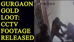 Gurgaon bank robbery: CCTV footage released by police, watch video