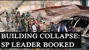 Kanpur building collapse: 4 Dead, FIR against SP leader, Watch Video