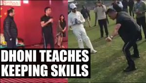MS Dhoni teaches wicket keeping skills at Virender Sehwag's school, Watch Video